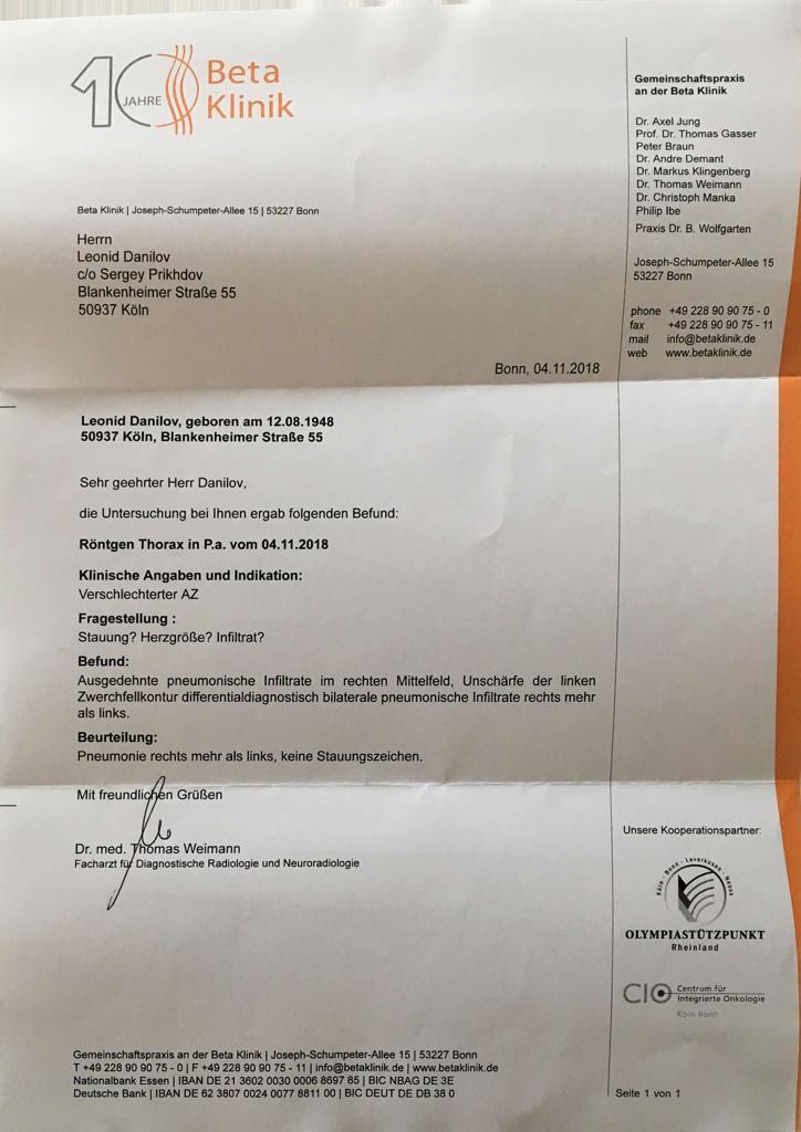 Фото Перевести документы с немецкого языка и на немецкий, быстро 1
