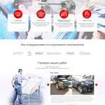 Разработка дизайна сайта от профи!