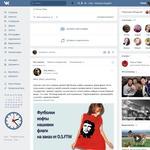 Создание постов в социальных сетях: Vk, Facebook