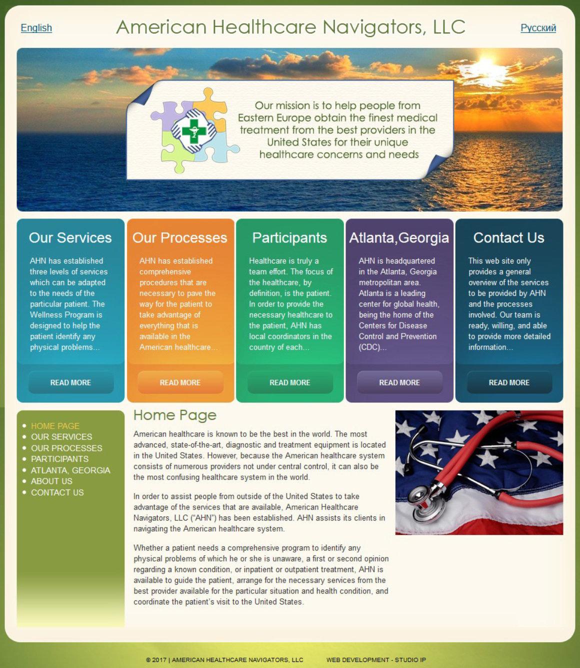 Фото Корпоративный сайт компании American Healthcare Navigators