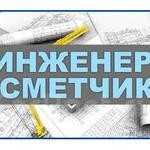 - кошториси - тендери, ProZorro - договірні ціні - акти - облік будівництва