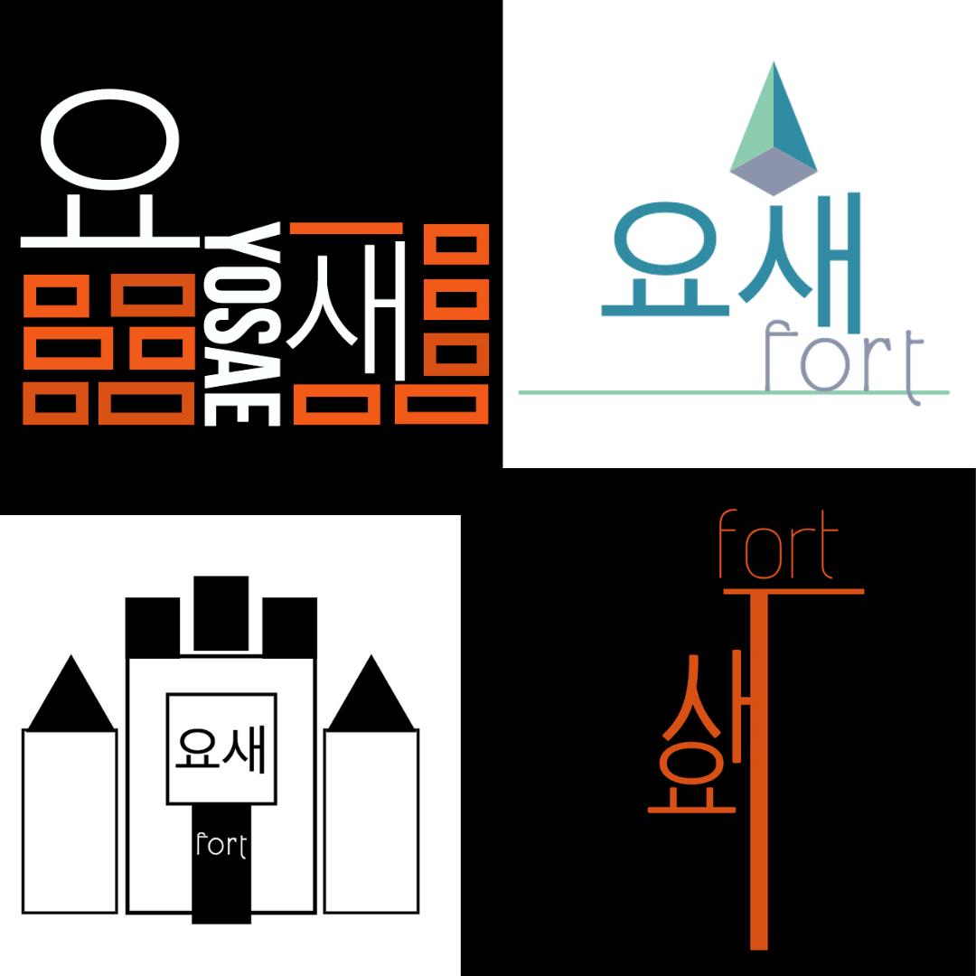 Фото Yosae получил новый логотип, а мы - нового довольного клиента :)