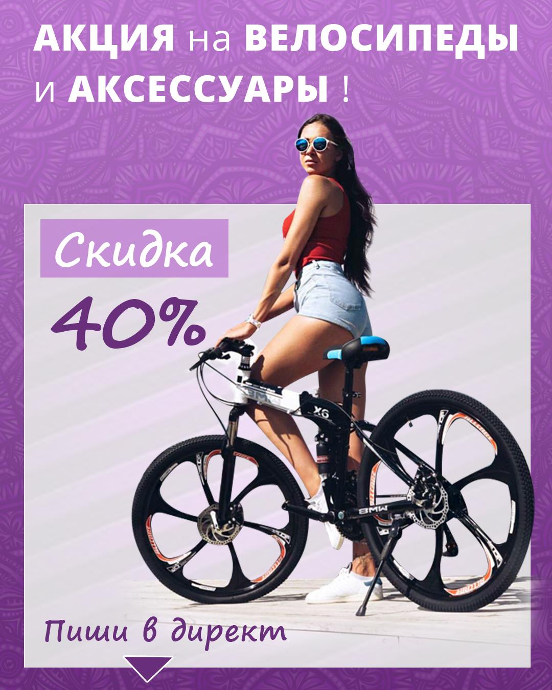 Фото Дизайн рекламного баннера для инстаграмма