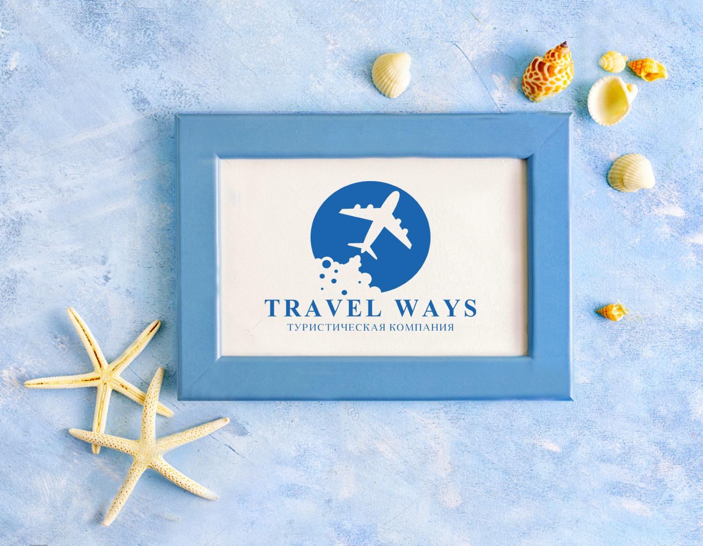 Фото Разработка логотипа для туристической компании.