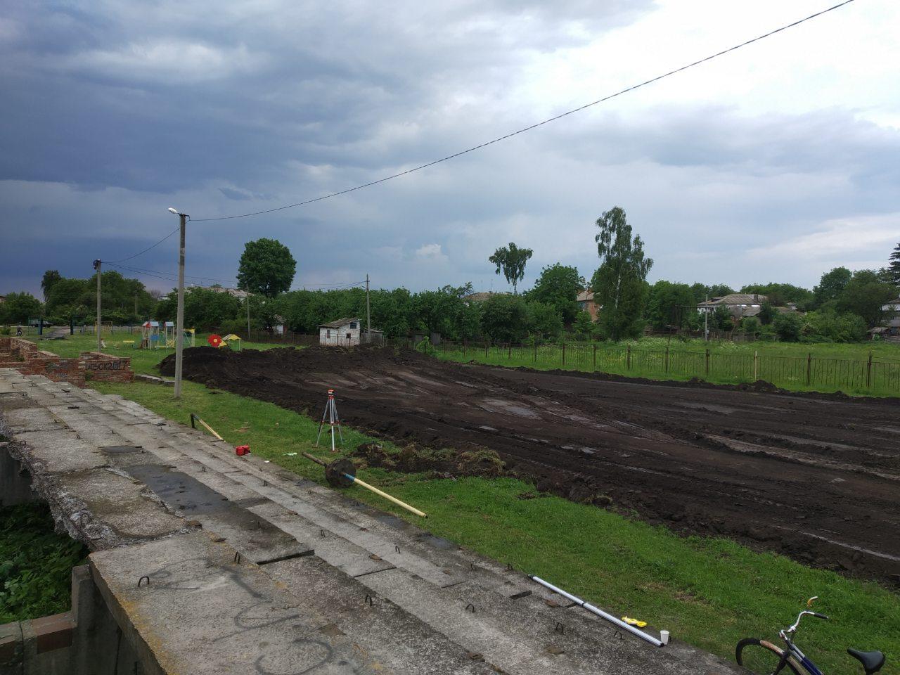 Фото Подготовка основания футбольного поля