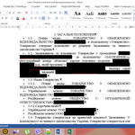Розробка та подача документів для реєстрації