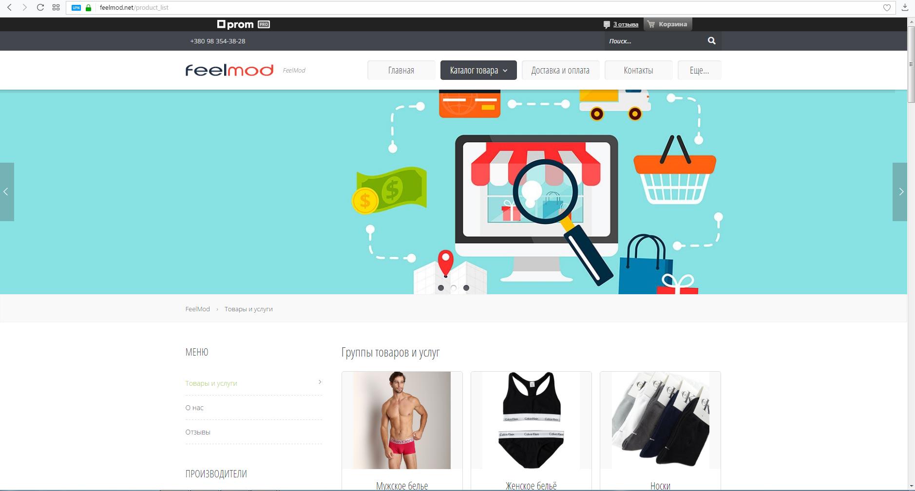 Фото Быстро и качественно наполню ваши сайты нужной информацией. Адекватные цены, постоянно на связи. 2