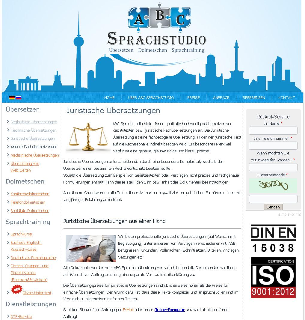 Фото http://abc-sprachstudio.com, Бюро переводов, г.Берлин