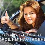 Диагностика, Ремонт Тормозной системы. Киев, м. Шулявская