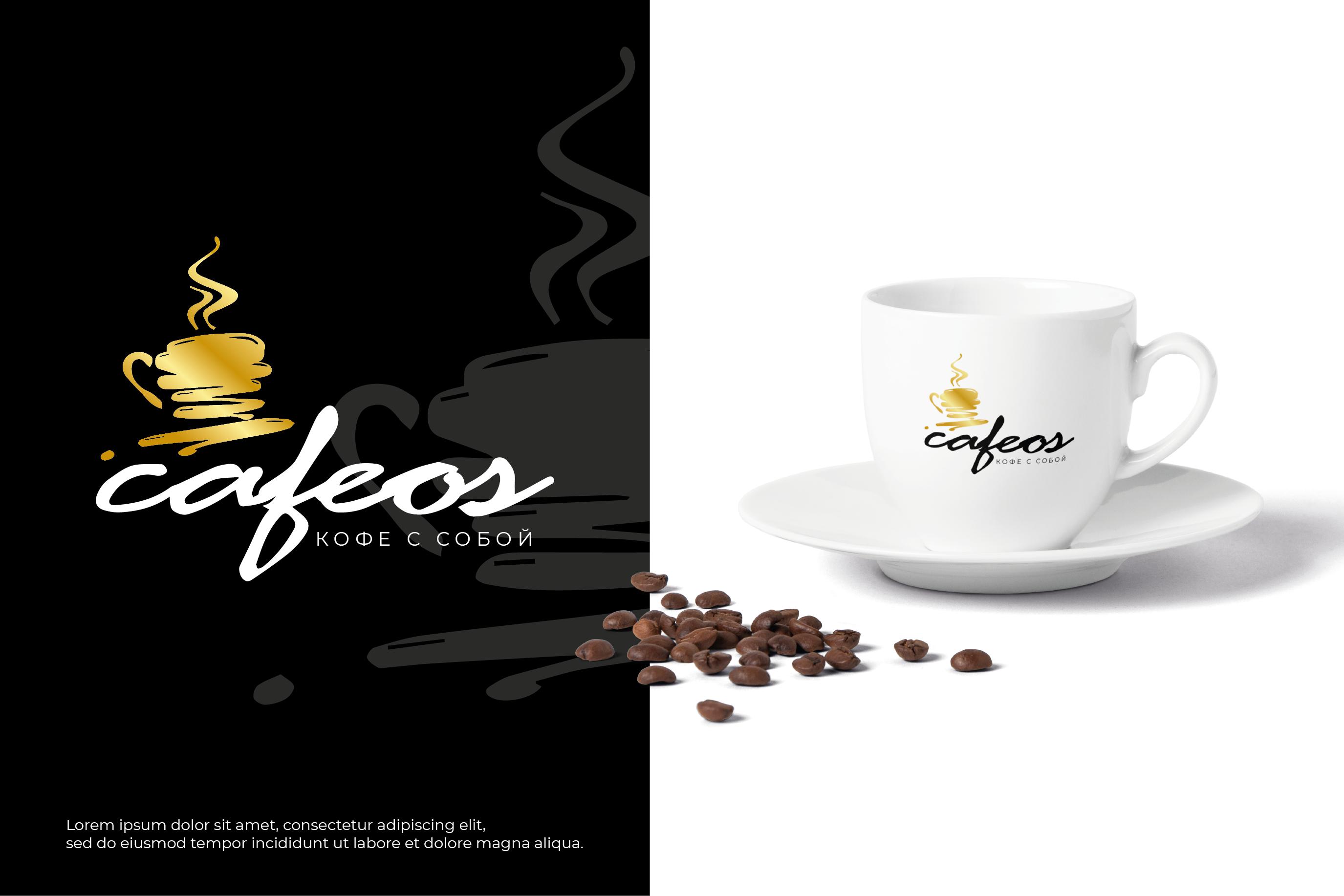 Фото Лого для кафе