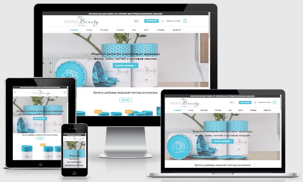 Фото Интернет-магазин по продаже морского коллагена. Выполнен на CMS WordPress.