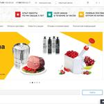 Настройка рекламы в Директе и Адвордсе