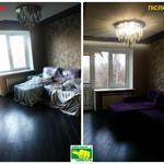 Уборка квартир, котеджей, домов