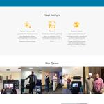 Создание интернет магазина или сайта услуг за месяц
