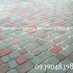 Укладка тротуарной плитки в Днепропетровске Продажа Тротуарной плитки