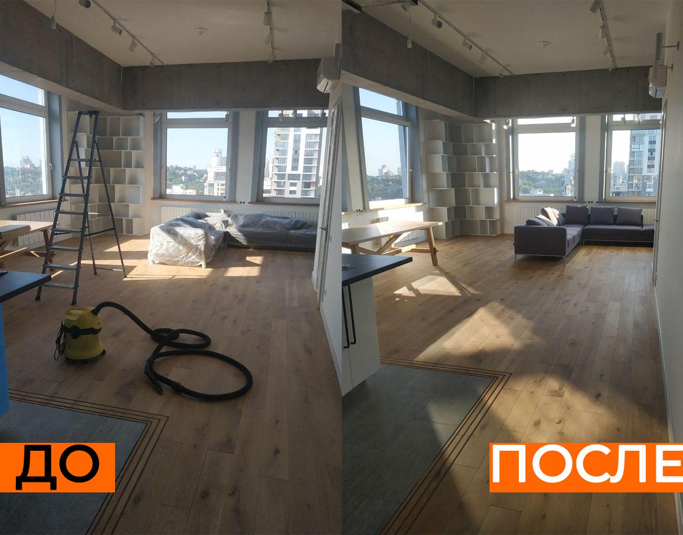 Фото Уборка квартиры после ремонта 1