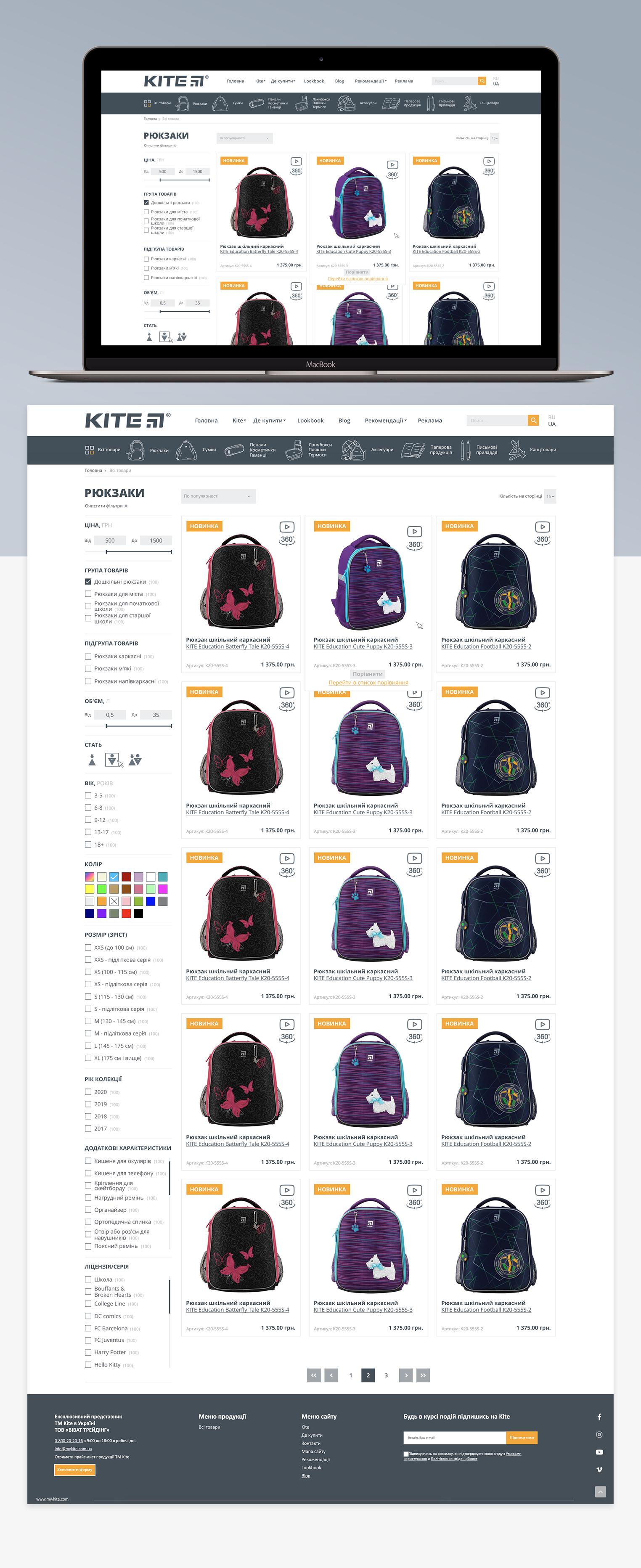 Фото Дизайн сайта-каталога MyKite