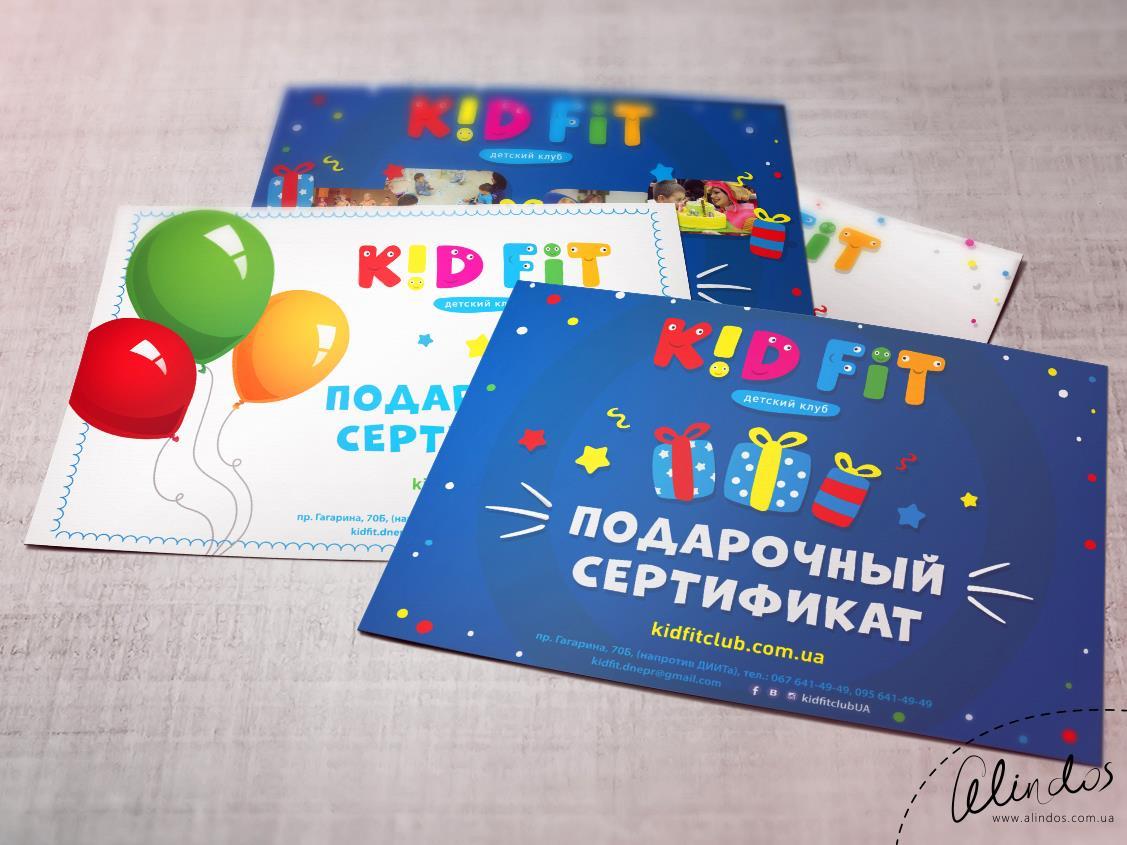 Фото Позитивные подарочные сертификаты для детского центра KID FIT www.kidfitclub.com.ua. Сертификаты выполнены в нескольких номиналах – 100,300 и 500 грн. Дизайн совместил в себе фирменный стиль центра, праздничное настроение и детскую непосредственность.
