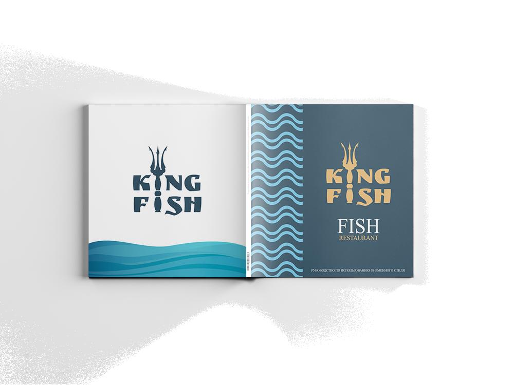 Фото Фирменный стиль и Брендбук для элитного рыбного ресторана