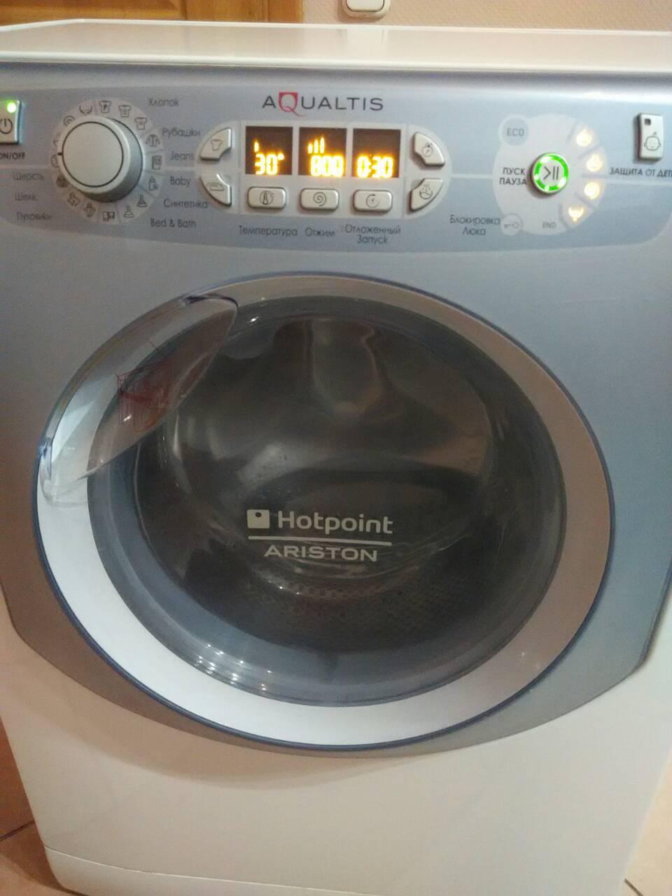 Фото Ремонт стиральных машин всех марок на дому 1