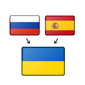 Фото Переклад з іспанської й російської на українську 1