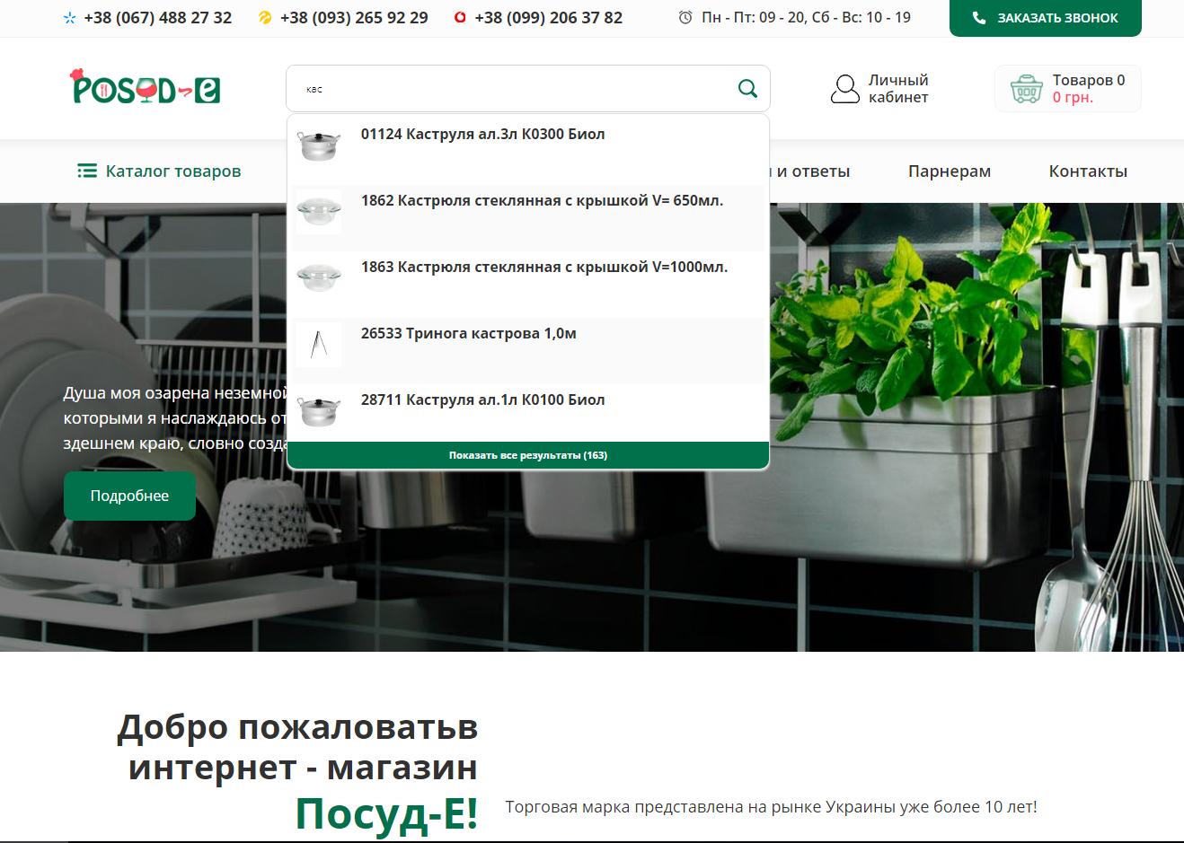 Фото Разработка и доработка сайтов на OpenCart, ModX, самописных CMS 4