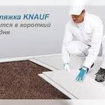 Стяжка, Элементы пола СОП Кнауф