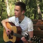 Онлайн уроки игры на гитаре