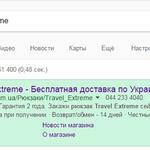 Настройка и продвижение сайтов. Контекстная реклама в Google AdWords.