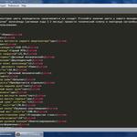 Работа с прайслистами XML/YML