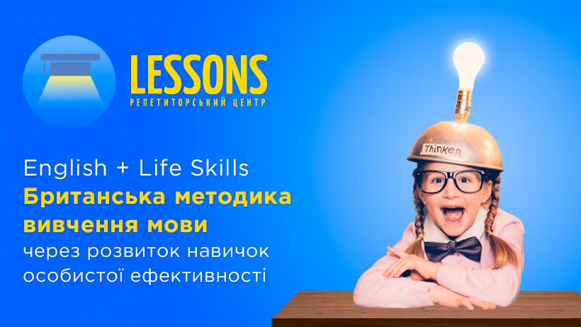 Фото Лучшая методика English на рынке образования (методика оцифрована на 80% - аудио и видео студийного качества, темы Life skills / жизненных навыков в каждой теме занятий. Это практическая помощь родителям в воспитании детей. Методика 2 в 1.