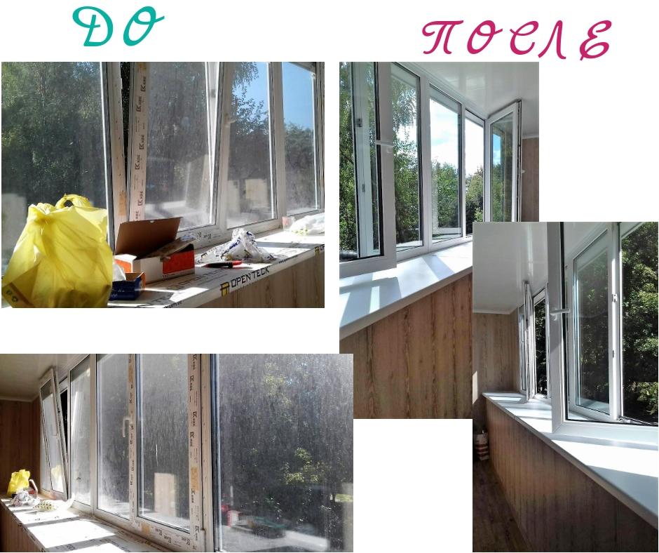 Фото Уборка 2-х комнатной квартиры после ремонта 01.10.2018 Мойка окон, батарей, дверей, полов,санузла, кухни.