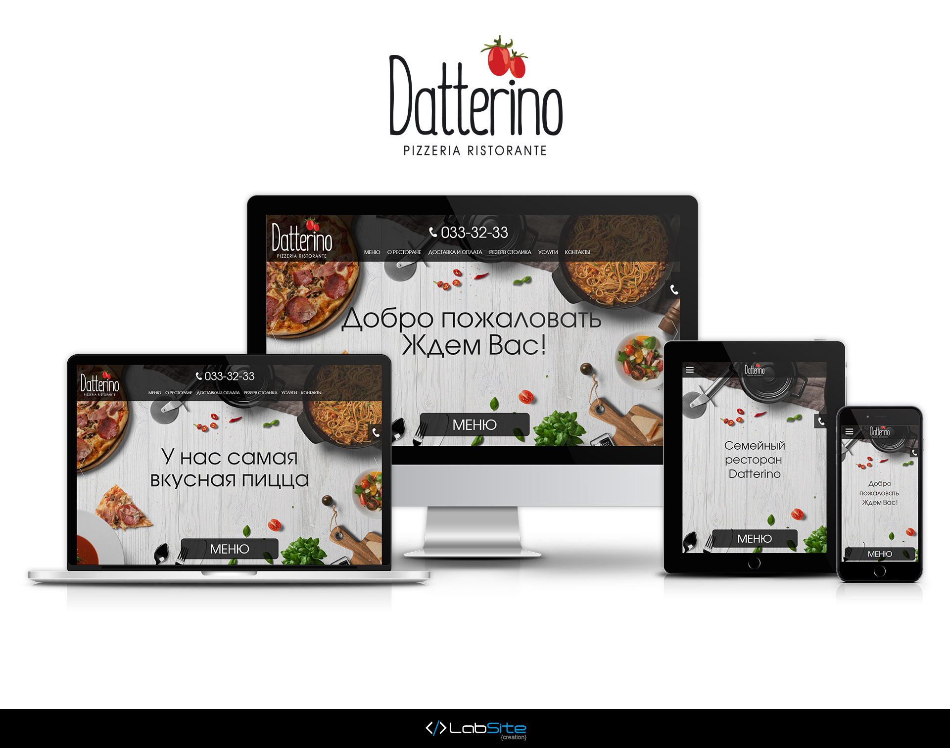 Фото Дизайн и разработка сайта для пиццерии Datterino.  design, html, css, js, php, wordpress