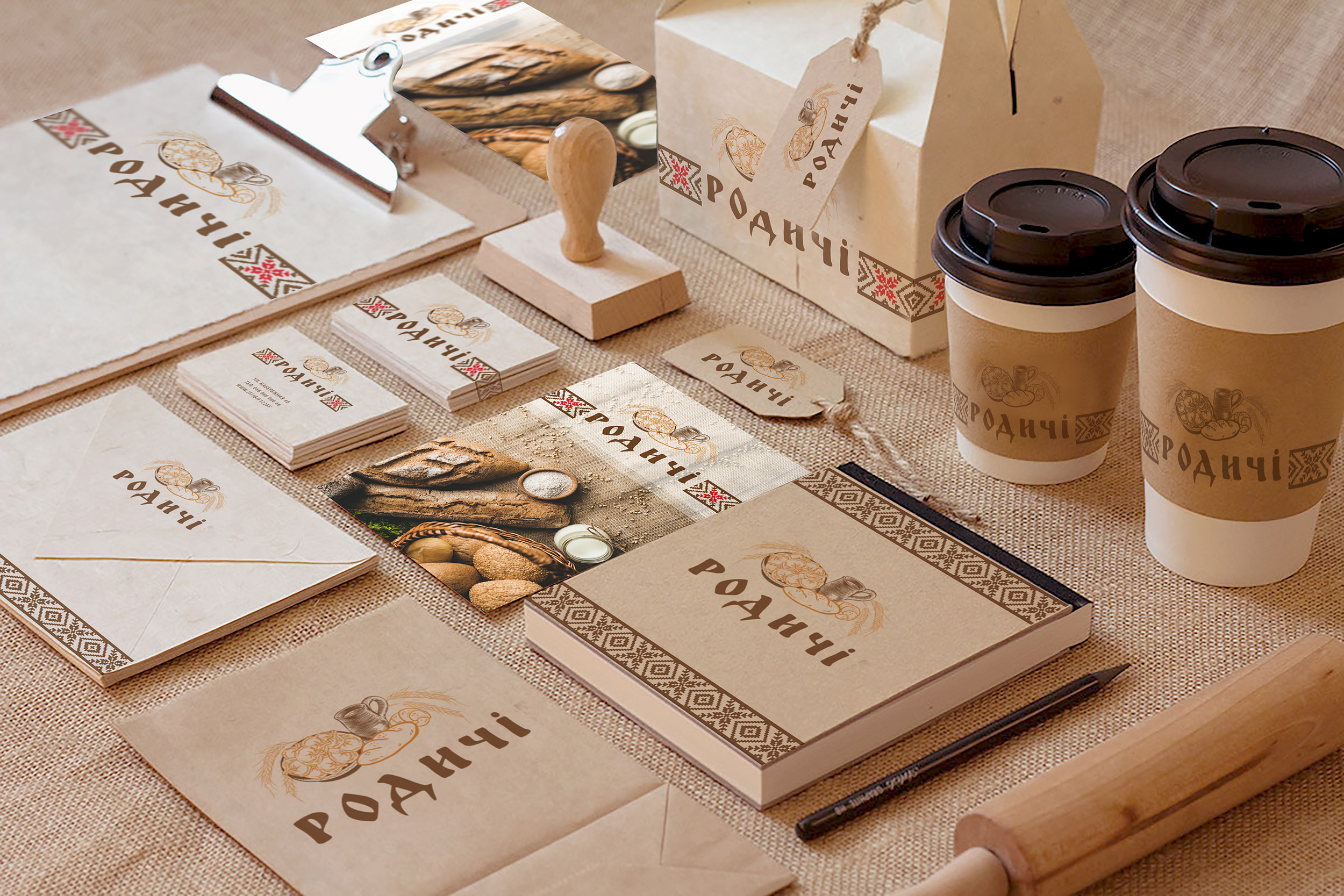 "Фото Разработка логотипа и фирменного стиля для ресторана ""Родичі"""