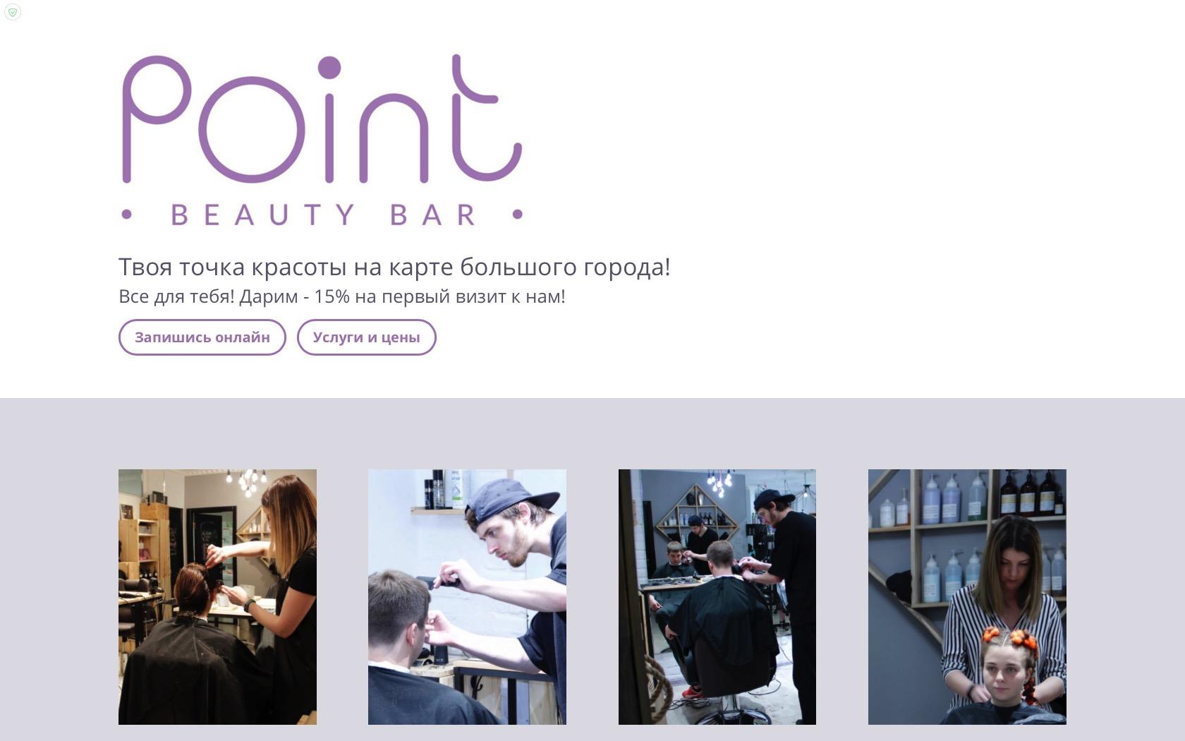 Фото Сайт-визитка для салона красоты в Киеве.