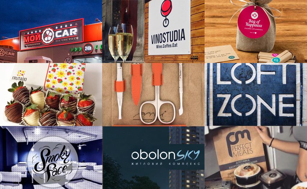 Фото Разработка лого для успешных брендов
