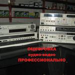 Оцифровка видео и аудио архивов на любые цифровые носители-профи