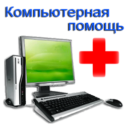 Фото Установка Windows под ключ 2