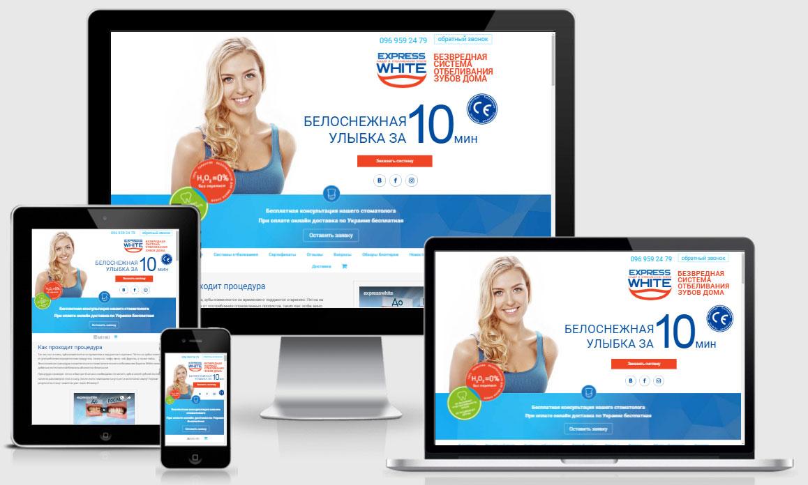 Фото Интернет-магазин по продаже системы отбеливания зубов. Выполнен на CMS WordPress.