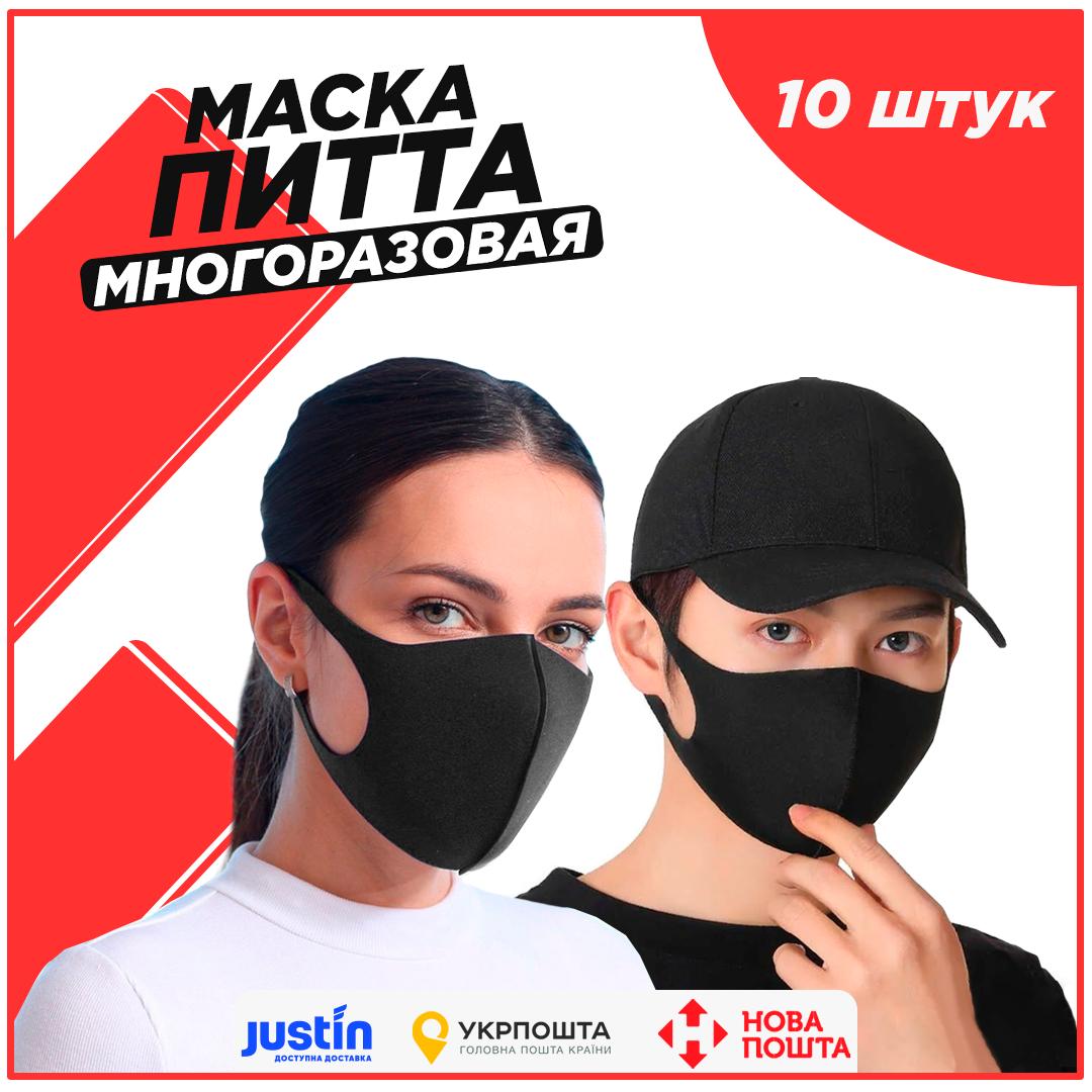 Фото Дизайн главного фото для сайта prom.ua