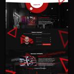 Разработка дизайна Landing Page
