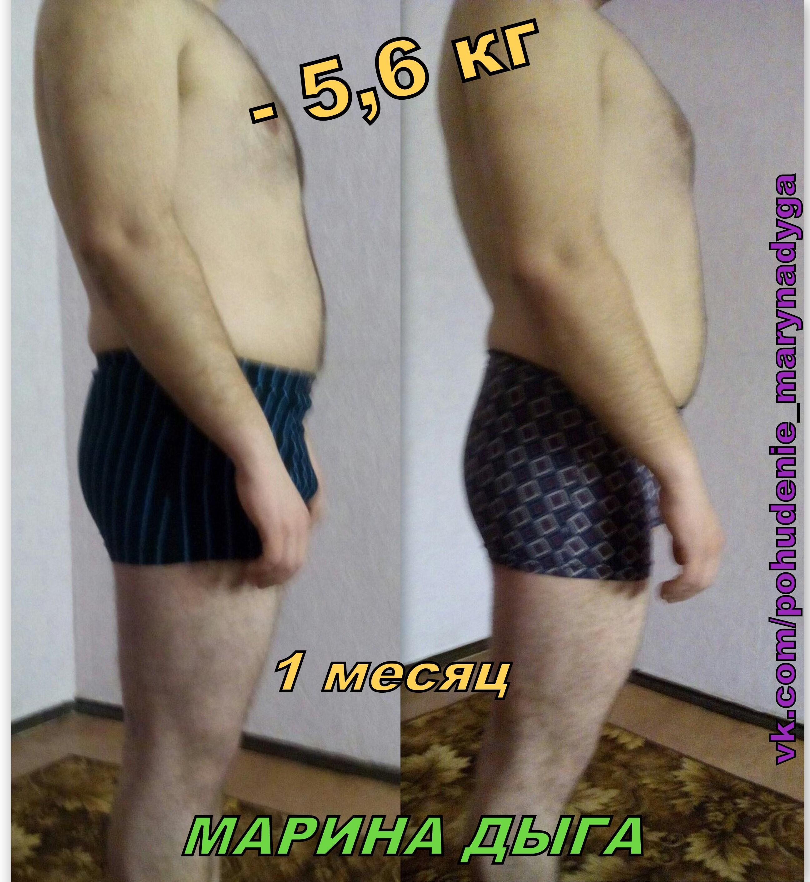 """Фото 1 месяц программы """"Супер бюджетная"""" Вес: 88 кг (93,6 кг) -5,6 кг Обхват грудей: 110 см (118 см) -8 см Живот: 101 см (109 см) -8 см"""
