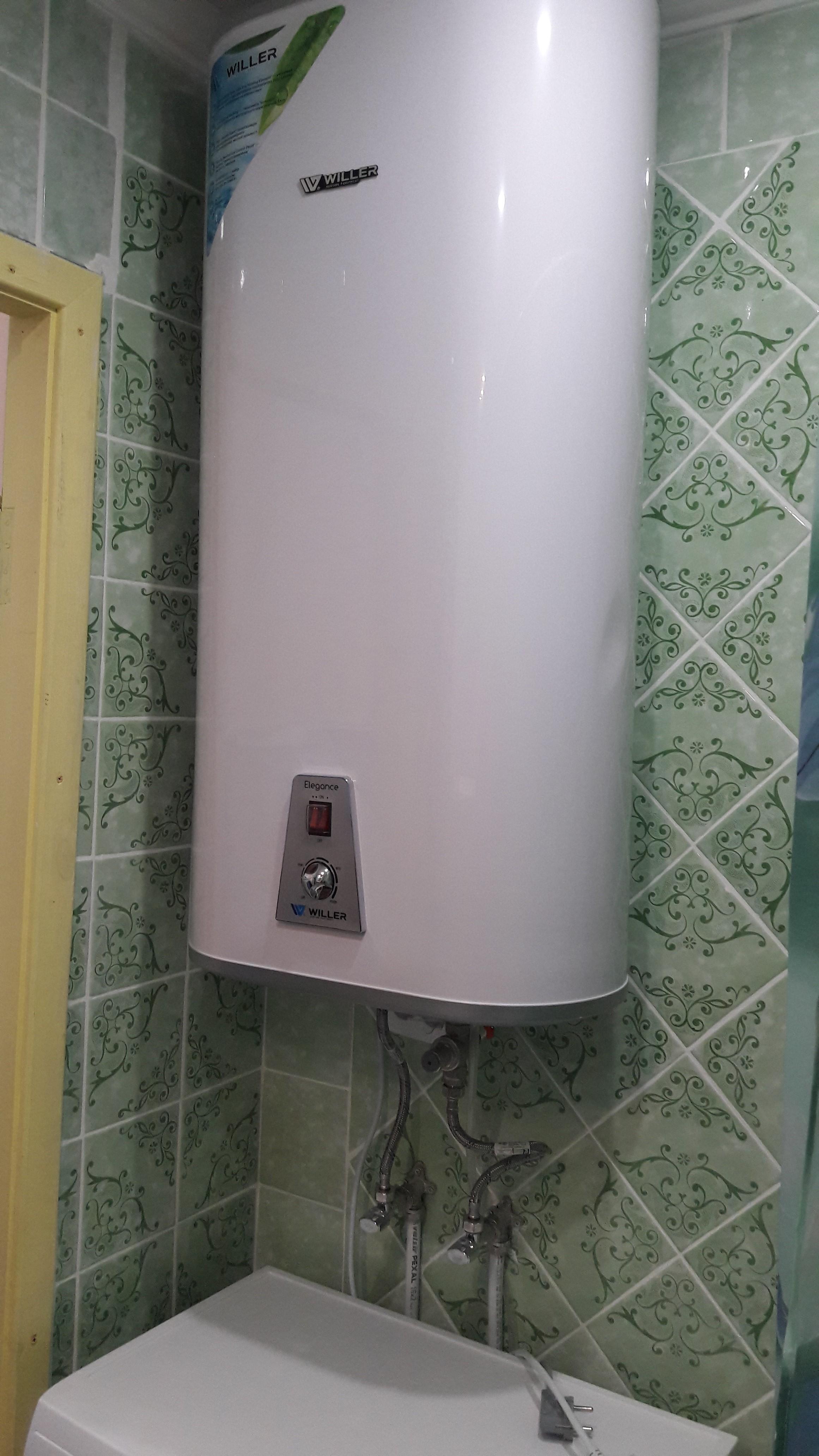 Фото качественная установка с гарантией бойлеров,стиральных машин и многое другое.