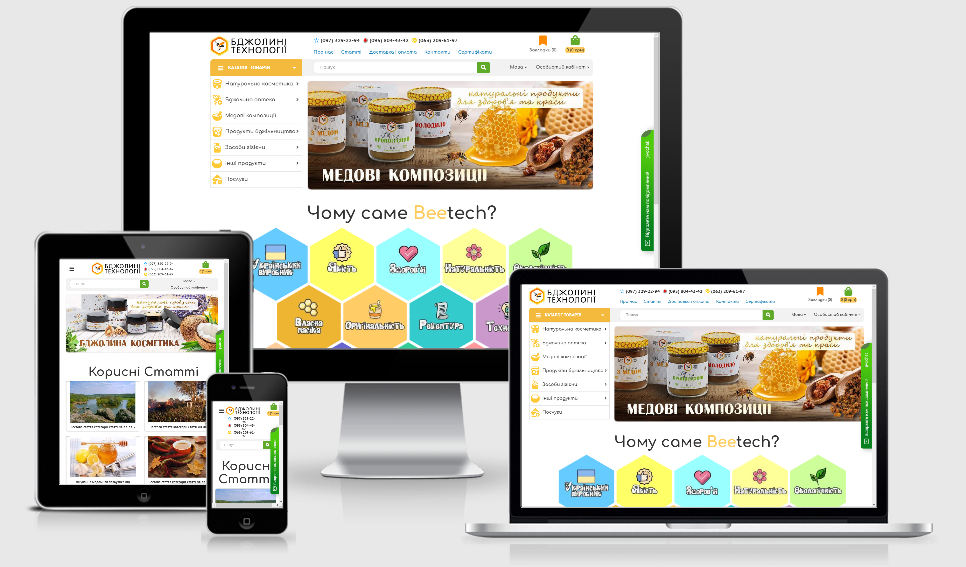Фото Создание интернет-магазина для продажи натуральных пчелиных продуктов.