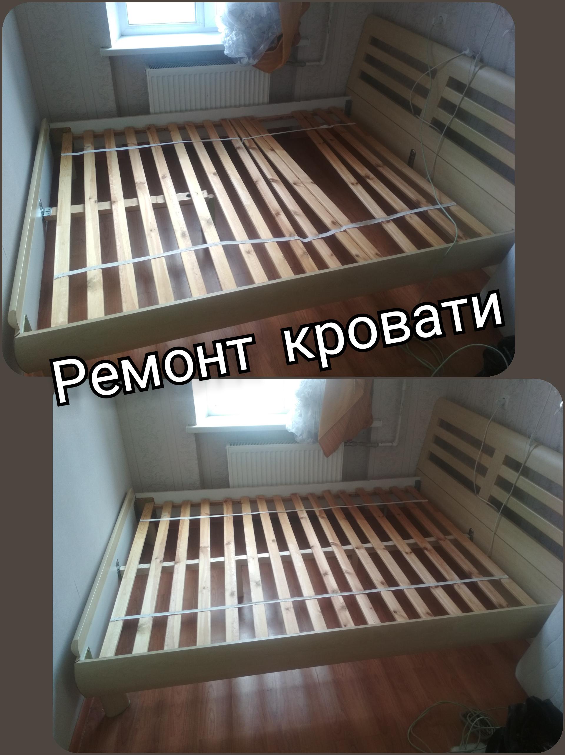 Фото Ремонт кровати