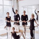 Студія балету для дорослих та дітей