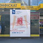 Оформление витрин Киев