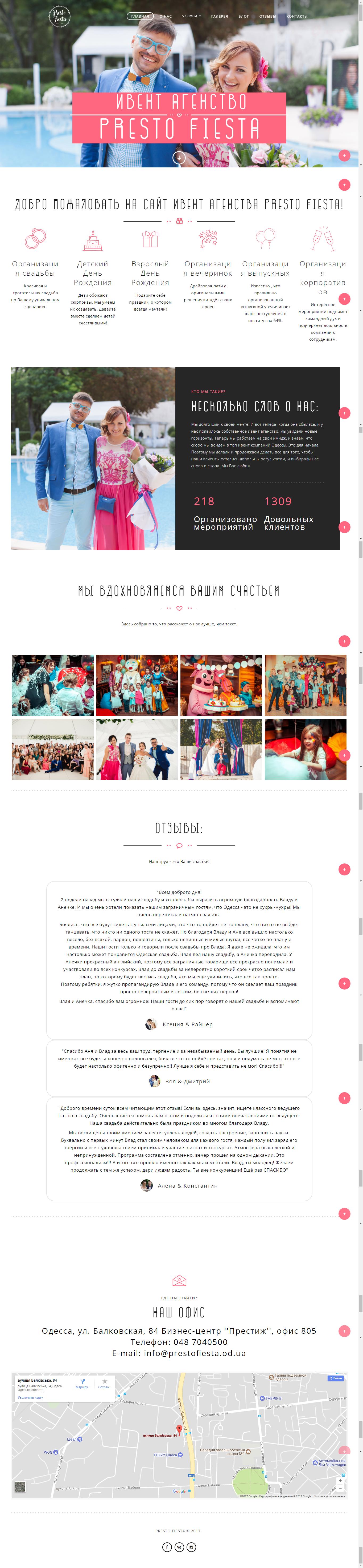 Фото Сайт на WordPress. Уникальный дизайн и лучшее качество.