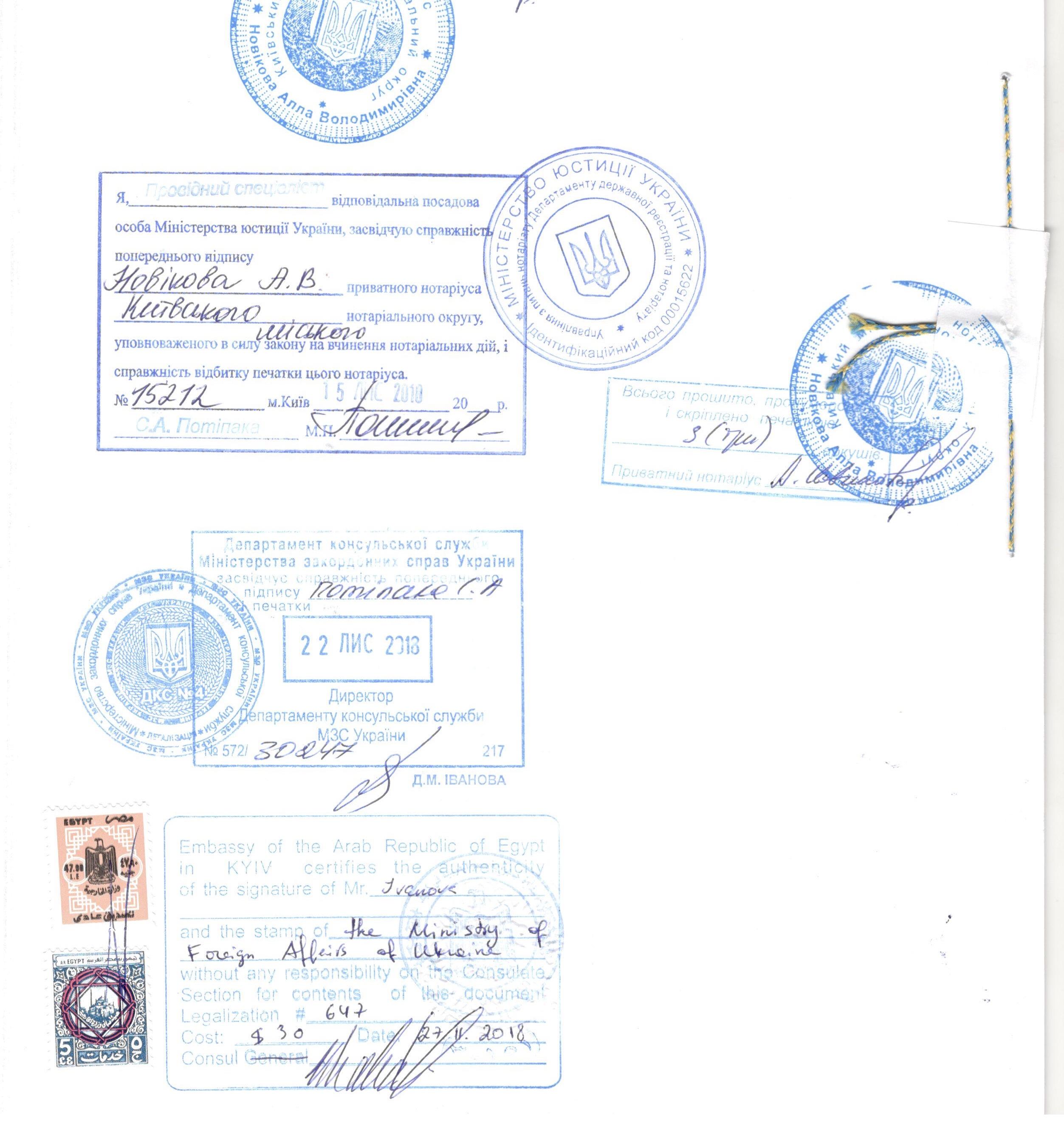 Фото Легализация паспорта, водит удостоверения, трудовой 1