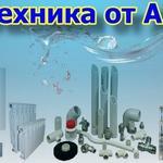 Работа по сантехнике и отоплению Харьков.